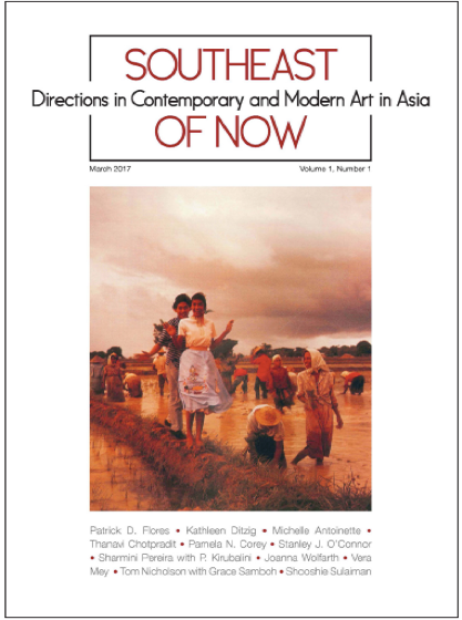 chino kaori memorial essay prize