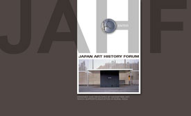 Japanese Art History Forum