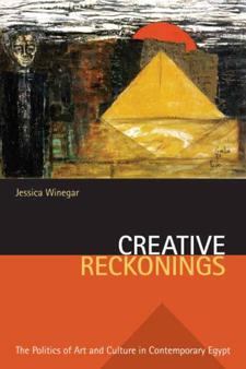 Jessica Winegar