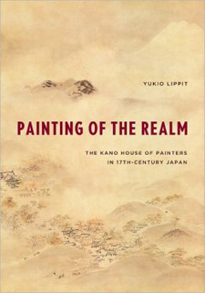 Painting of the Realm Yukio Lippit